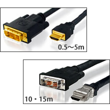 【新品/取寄品/代引不可】HDMIオス to DVI-Dオス変換ケーブル 15M HMDM-15M-TL