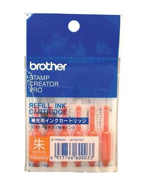 【新品/取寄品/代引不可】使いきりタイプ補充インク(朱) PRINK6V
