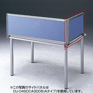 【新品/取寄品/代引不可】デスクパネル(ブルー) OU-04SDCB3006