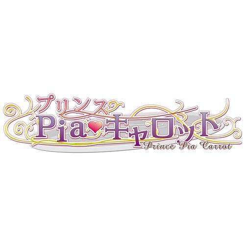 【新品/取寄品】プリンス Piaキャロット 初回限定版