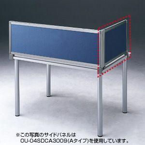 【新品/取寄品/代引不可】デスクパネル(ネイビー) OU-04SDCB3009