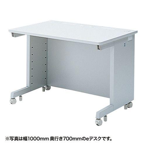 [送料はご注文後にご案内] 【新品/取寄品/代引不可】eデスク(Wタイプ) ED-WK11080N