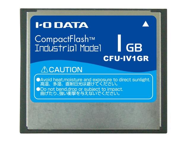 【新品/取寄品/代引不可】コンパクトフラッシュカード(工業用モデル)1GB CFU-IV1GR
