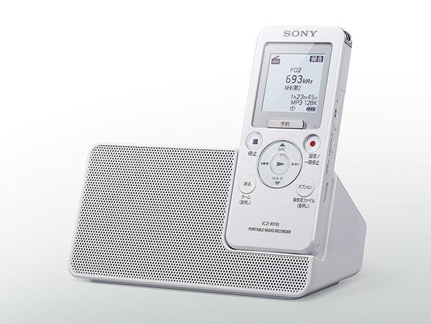 【新品/取寄品】ポータブルラジオレコーダー ICZ-R110