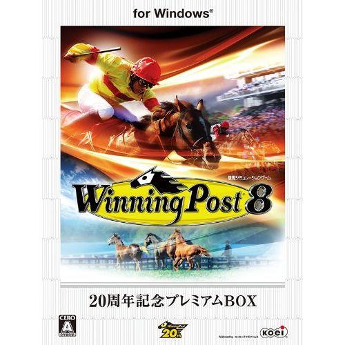 【新品/取寄品】Winning Post 8 20周年記念プレミアムBOX