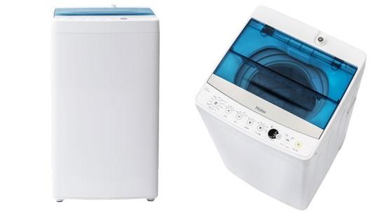 新品 取寄品 ハイアール 4.5kg 全自動洗濯機 開店記念セール Haier ホワイト オーバーのアイテム取扱☆ JW-C45A-W ブラック