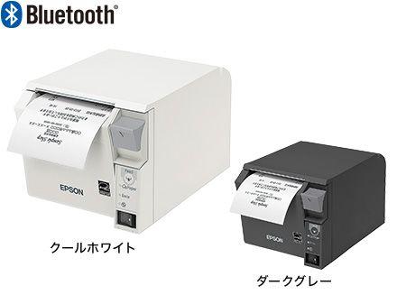 【新品/取寄品/代引不可】サーマルレシートプリンター TM-T70II TM702US201