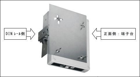 【新品/取寄品/代引不可】DINレール取付用ブラケット(10set) BKT-1(10)
