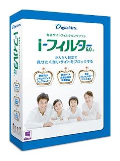 【新品/取寄品/代引不可】i-フィルター 6.0 5年パック CIF-0605-Y