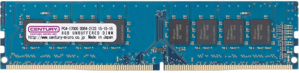 【新品/取寄品/代引不可】デスクトップ用メモリー DDR4-2133 288pin 16GBキット(8GB2枚) Unbuffered DIMM 1.2v CK8GX2-D4U2133