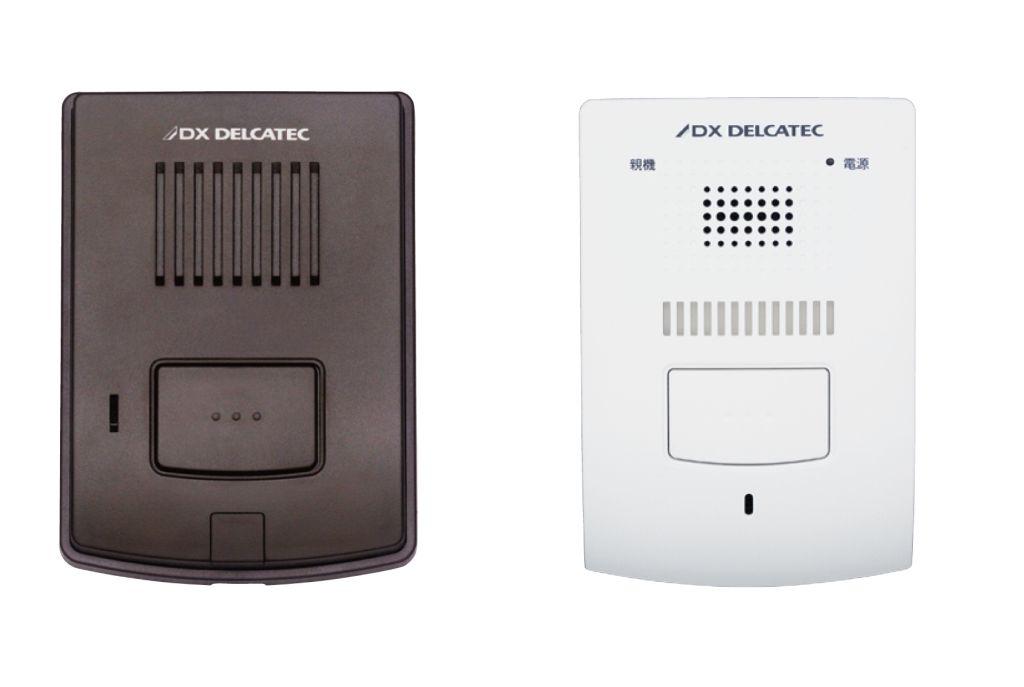 【新品/取寄品/代引不可】ワイヤレスインターホン(親機+玄関子機) DWP10A1