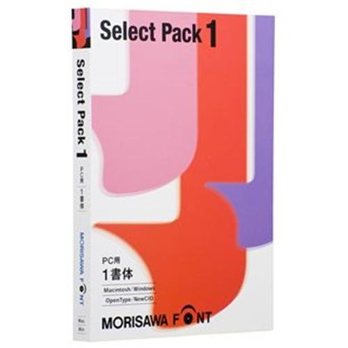 【新品/取寄品/代引不可】MORISAWA Font Select Pack 1(PC用) M019438