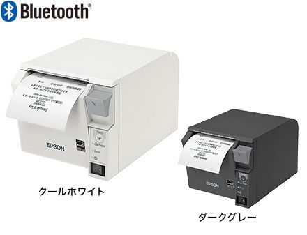 【新品/取寄品/代引不可】サーマルレシートプリンター TM-T70II TM702UD542