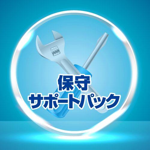 【新品/取寄品/代引不可】PDサポートパック引取修理B(3年)コントローラー付 LCD-SPPD3B1-EC