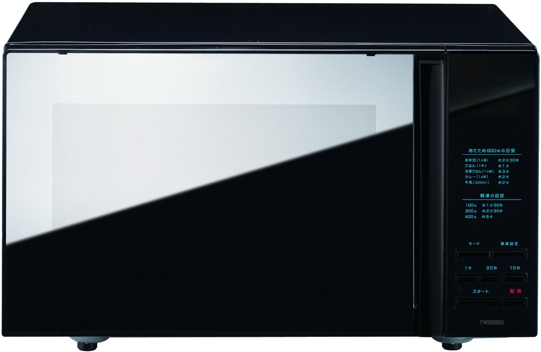 【新品/在庫あり】ツインバード ミラーガラスフラット電子レンジ DR-4259B TWINBIRD
