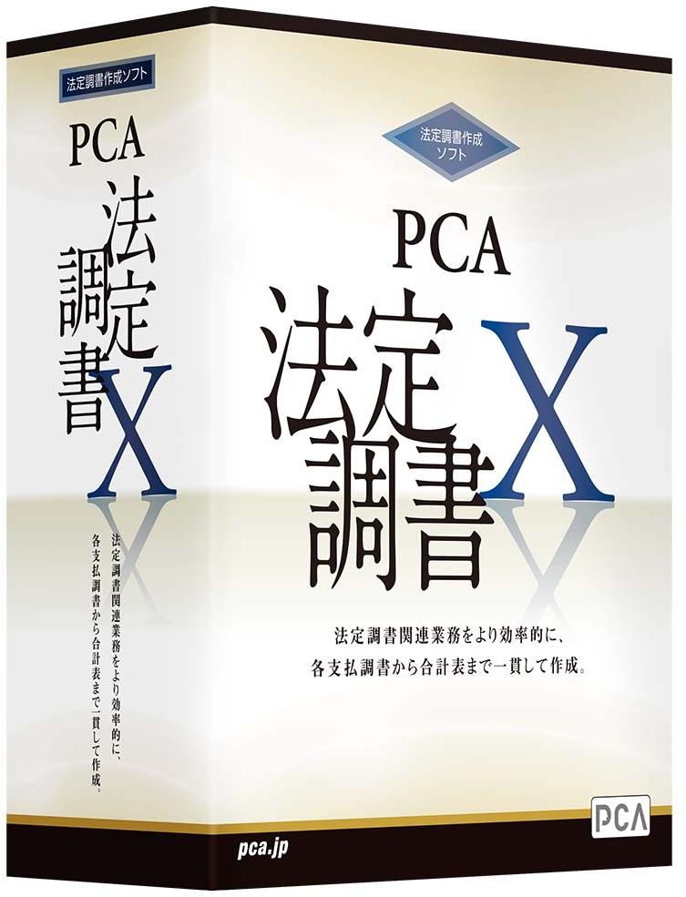 【新品/取寄品/代引不可】PCA法定調書X with SQL(Fulluse) 15クライアント PHOUTEIXWFU15C
