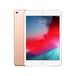 【新品/取寄品】MUU62J/A iPad mini 7.9インチ 第5世代 Wi-Fi 256GB 2019年春モデル ゴールド