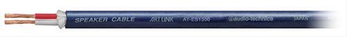 【新品/取寄品/代引不可】スピーカーケーブル ART LiNK AT-ES1300(50M)