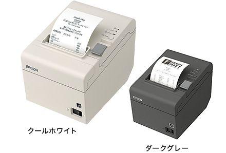 【新品/取寄品/代引不可】サーマルレシートプリンター TM-T20 TM-T20U031