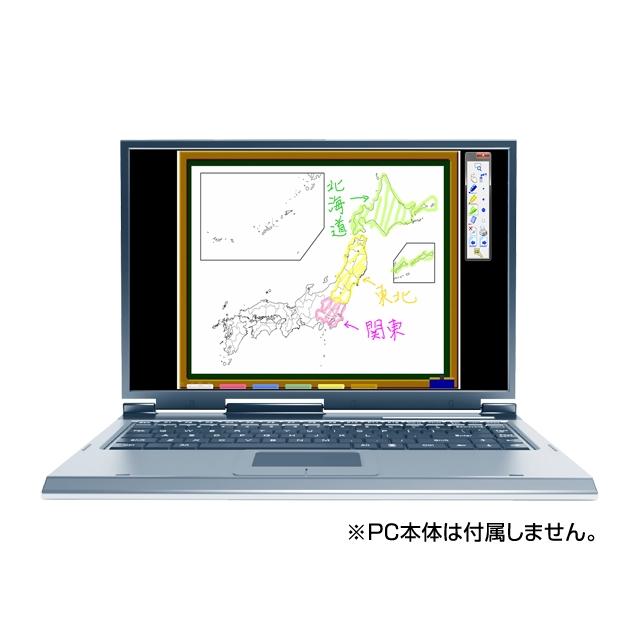 【新品/取寄品/】文教関連向け手書きソフトウェア PenPlus Pro SE2 PTB-PPS2