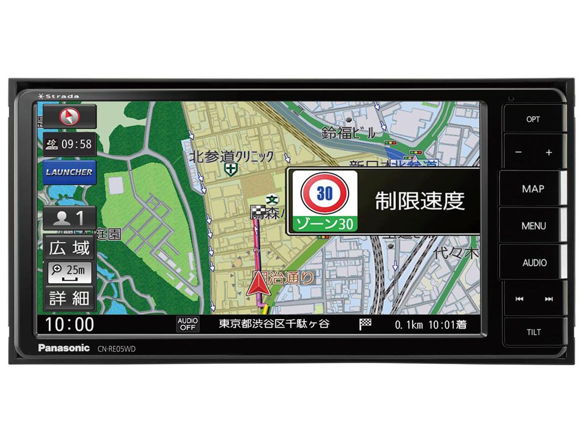 【新品/取寄品】CN-RE05WD SDカーナビステーション Strada