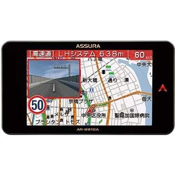 【新品/取寄品/代引不可】レーダー探知機 AR-W81GA