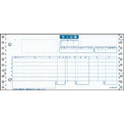 【新品/取寄品/代引不可】統一伝票 C様式 BP1712