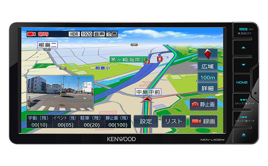 【新品/在庫あり】MDV-L406W 彩速ナビ AVナビゲーションシステム 200mmワイドモデル