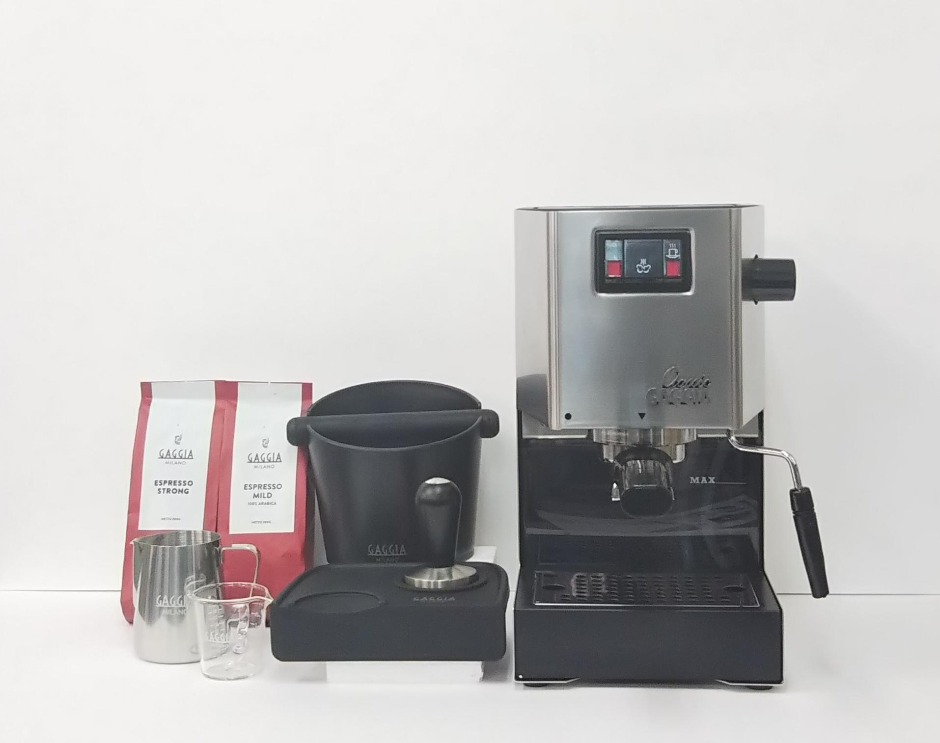 【新品/取寄品/代引不可】GAGGIA(ガジア) クラシック SIN035SP ホームバリスタセット セミプロセット コーヒーメーカー 全自動エスプレッソマシン