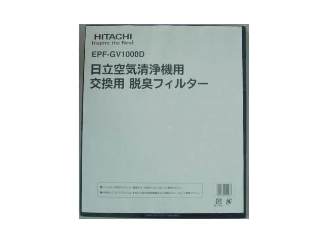 【新品/取寄品】空気清浄機フィルター EPF-GV1000D なし