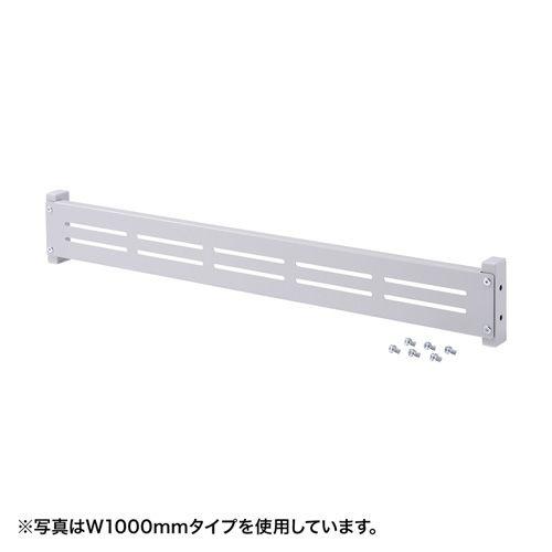 [送料はご注文後にご案内] 【新品/取寄品/代引不可】eラック モニター用バー(W1600) ER-160MB