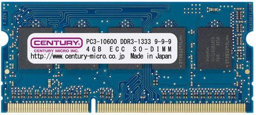 【新品/取寄品/代引不可】産機用 PC3-10600/DDR3-1333 8GBキット(4GX2枚) SODIMM ECC 1.5v 日本製 CK4GX2-SOD3UE1333