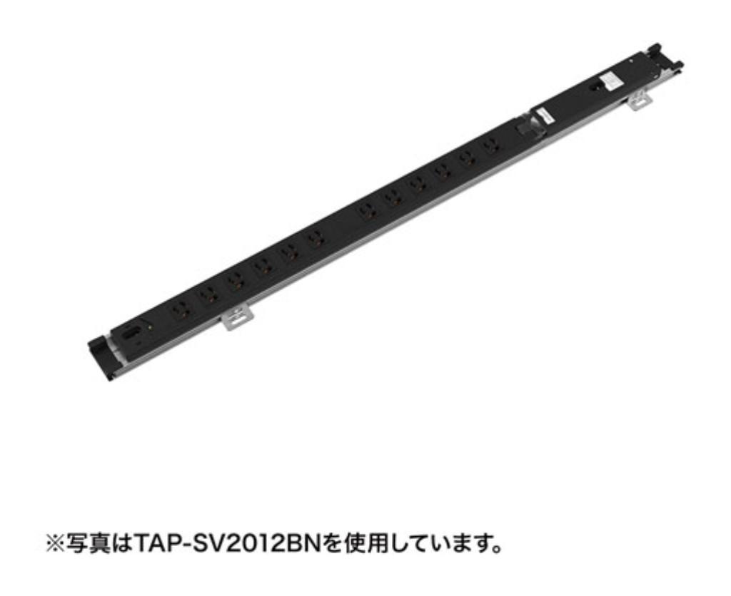 【新品/取寄品/代引不可】<別途送料>19インチサーバーラック用コンセント(15A)3P・24個口 TAP-SV1524BN
