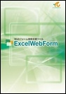 【新品/取寄品/代引不可】ExcelWebForm