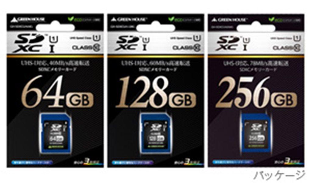 【新品/取寄品/代引不可】SDXCメモリーカード UHS-I クラス10 64GB GH-SDXCUA64G
