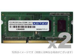 【新品/取寄品/代引不可】Mac用 DDR3L-1866 204pin SO-DIMM 4GB 低電圧 1.35V 2枚組 ADM14900N-L4GW