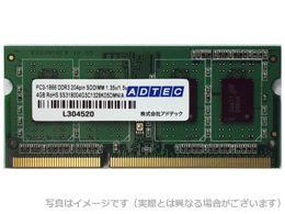 【新品/取寄品/代引不可】Mac用 DDR3L-1866 204pin SO-DIMM 8GB 低電圧 1.35V ADM14900N-L8G