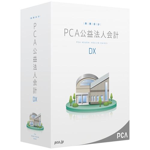【新品/取寄品/代引不可】PCA公益法人会計DX PKOUDX