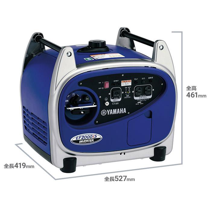 【新品/取寄品】ヤマハ 2.0kVA 防音型 インバータ発電機 EF2000is