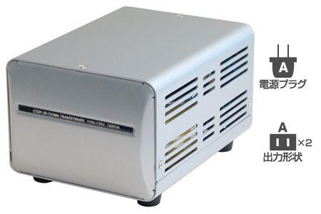【新品/取寄品/代引不可】海外国内用大型変圧器100V/110-130V/1000VA WT-4UJ