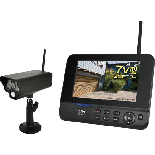 【新品/在庫あり】ワイヤレスカメラモニターセット CMS-7001