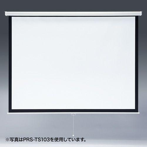 [送料はご注文後にご案内] 【新品/取寄品/代引不可】プロジェクタースクリーン(吊り下げ式) 75型 PRS-TS75