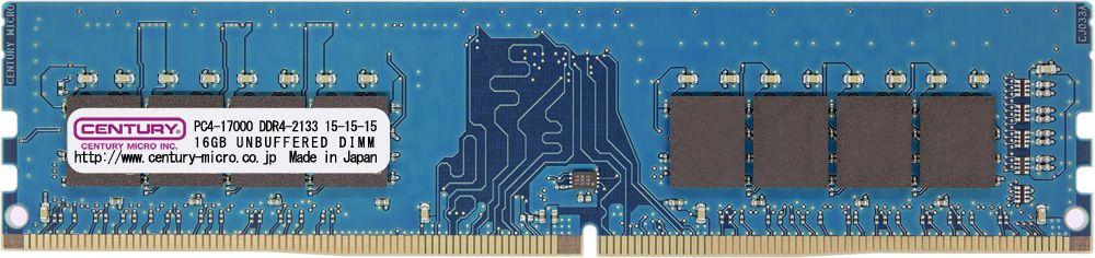 【新品/取寄品/代引不可】デスクトップ用メモリー DDR4-2133 288pin 64GBキット(16GB4枚) Unbuffered DIMM 1.2v CK16GX4-D4U2133