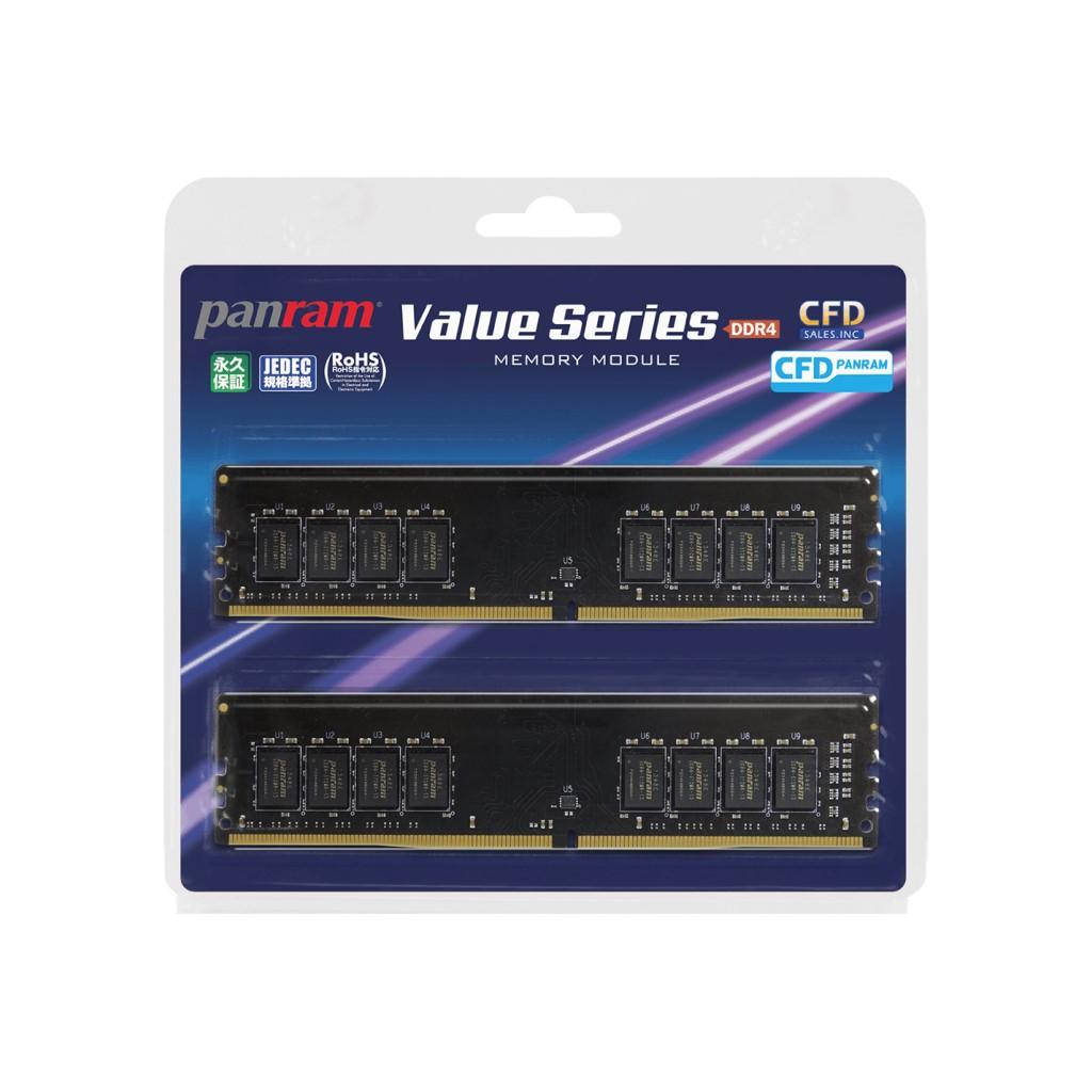 【新品/取寄品】デスクトップPC用メモリ PC4-19200(DDR4-2400) 8GBx2枚 288pin Unbuffered DIMM(無期限保証)W4U2400PS-8GC17 W4U2400PS-8GC17