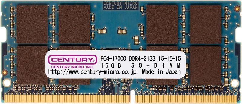 【新品/取寄品/代引不可】ノートPC用 PC4-17000/DDR4-2133 32GBキット(16GB 2枚組) 260pin SO-DIMM 日本製 CK16GX2-SOD4U2133