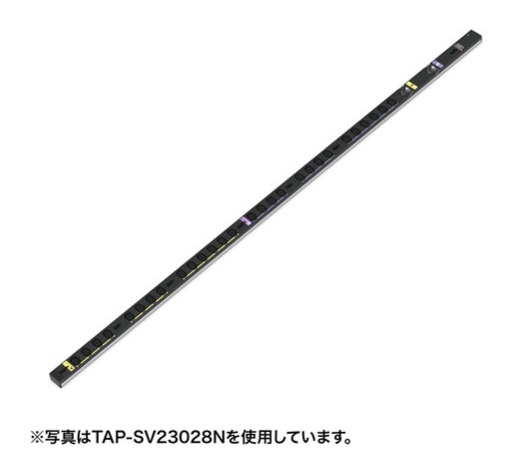 【新品/取寄品/代引不可】<別途送料>19インチサーバーラック用コンセント 200V(30A)3P・20個口 TAP-SV23020N