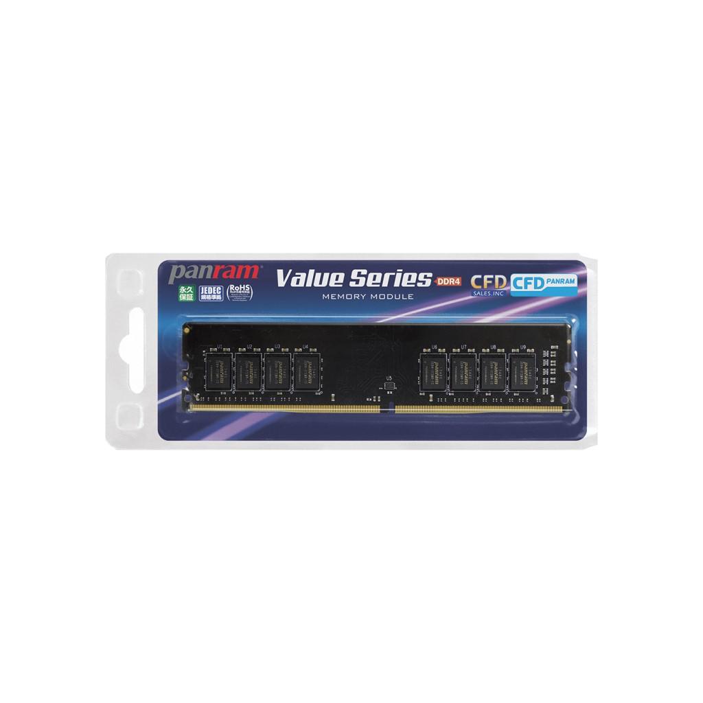 【新品/取寄品】デスクトップPC用メモリ PC4-21300(DDR4-2666) 16GBx1枚 288pin Unbuffered DIMM(無期限保証)D4U2666PS-16GC19 D4U2666PS-16GC19