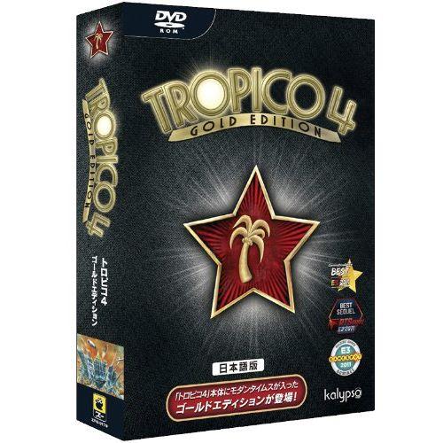 【新品/取寄品】トロピコ4 ゴールドエディション 日本語版