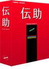 【新品/取寄品/代引不可】伝助 for Windows Ver5 スタンドアロン版, ミトウチョウ e323edfe