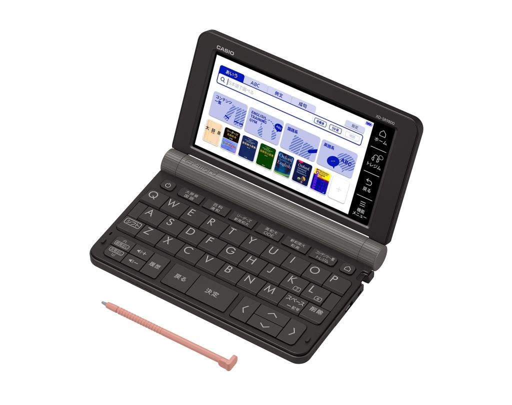 【新品/取寄品】電子辞書EX-word 英語モデル ブラック XD-SR9800BK